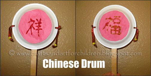 Chinese Drum Craft for Kids