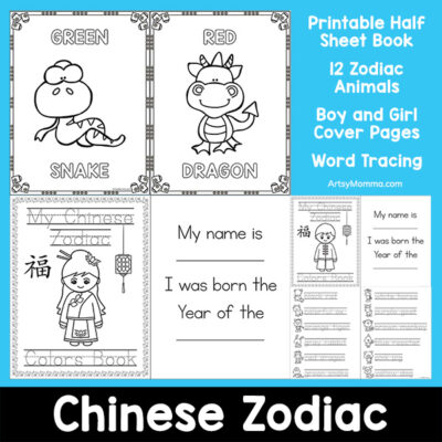 Printable Chinese New Year Book for Kids – Zodiac Animals