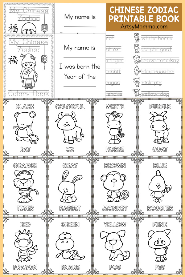 Printable Chinese Zodiac Colors Book