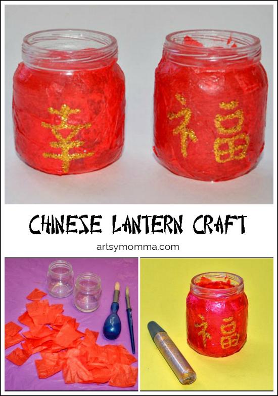Chinese Lantern Craft for Kids - Chinese New Year