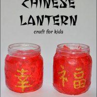 Chinese New Year Lantern Craft for Kids