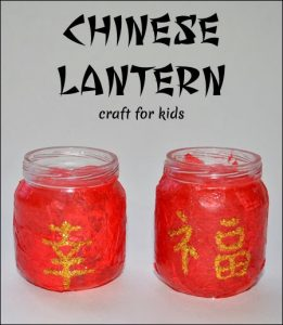 How to make an upcyled lantern craft for Chinese New Year