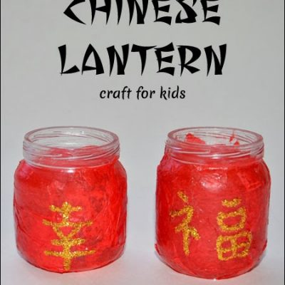 Chinese New Year Lantern Craft for Kids