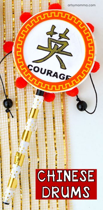 Celebrate Chinese New Year with these DIY Chinese Rattle Drum Noisemakers - Made with a craft kit