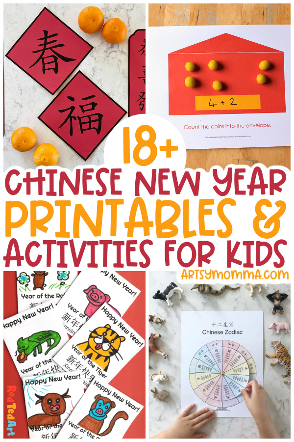 Printables & Activities for Chinese New Year