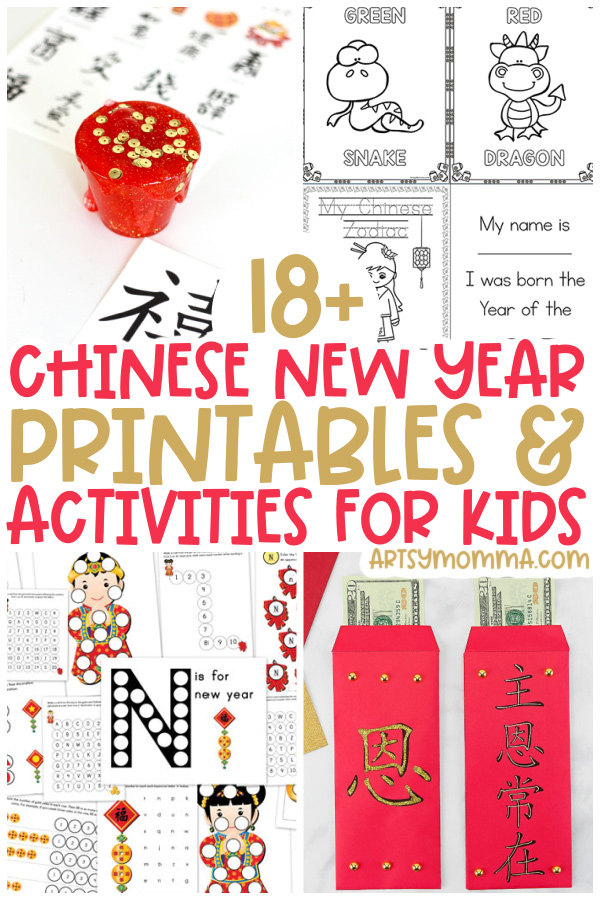 Chinese New Year Printables for Kids